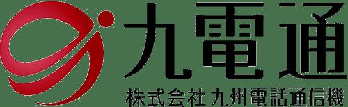 株式会社九州電話通信機